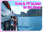 Khai and PP Island by Big Boat
