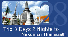 3 Days 2 Nights to Nakonsri Thamarath
