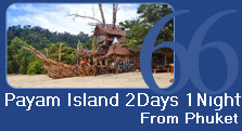Payam Island 2Days1Night from Phuket