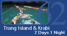 Trang Island and Krabi 2 Days 1 Night